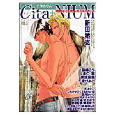 チタニウム  3 /芳文社