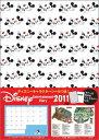 Disney entertainment diary  2011 /ぴあ
