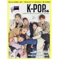 K-POPぴあ   /ぴあ