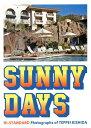 SUNNY DAYS Hi-STANDARD  /ぴあ/岸田哲平