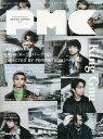 ぴあMUSIC COMPLEX  Vol.17 /ぴあ