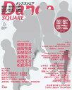 Dance SQUARE  vol.23 /日之出出版