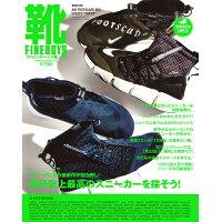 FINEBOYS靴  vol.10 /日之出出版