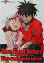 The soul taker~魂狩~the complete bible   /アスキ-・メディアワ-クス