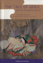 The tale of Genji  The Uji chapter /山口書店/紫式部