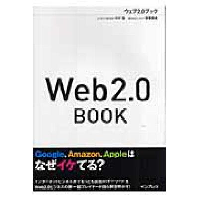 Web 2.0 book   /インプレスジャパン/小川浩