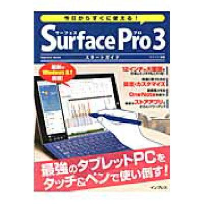 今日からすぐに使える!Surface Pro 3スタ-トガイド 最強のタブレットPCをタッチ&ペンで使い倒す!  /インプレス/クランツ