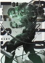 カラーレス  04 /リイド社/KENT