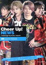 Cheer Up! NEWS message& photo report   /鹿砦社/ジャニーズ研究会