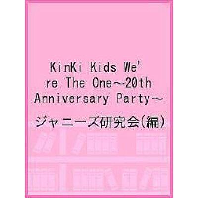 KinKi Kids We're The One~20th Anniversar   /鹿砦社/ジャニーズ研究会