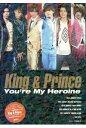 King&Prince You're My Heroine   /鹿砦社/ジャニーズ研究会