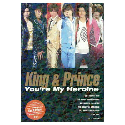 King&Prince You're My Heroine   /鹿砦社/ジャニーズ研究会