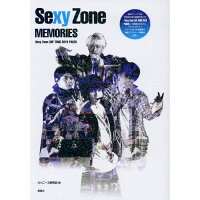 Sexy Zone MEMORIES Sexy Zone LIVE TOUR 2019  /鹿砦社/ジャニーズ研究会