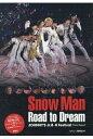 Snow Man Road to Dream   /鹿砦社/ジャニーズ研究会