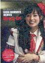橋本環奈アーカイブスMiracle Girl   /鹿砦社/アイドル研究会