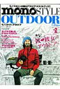 Mono style outdoor  no.2 /ワ-ルドフォトプレス