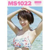 MS1022 下村実生写真集  /ワニブックス/大江麻貴