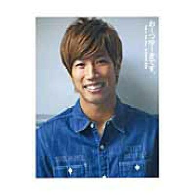 お-つゆ-きです。 This is Yuki Otsu. 1st PH  /ワニブックス/大津祐樹