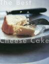 人生最高のチーズケーキ Mr.CHEESECAKE田村浩二  /ワニブックス/田村浩二