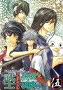 武士銀 銀魂コミックアンソロジ- 5 /ノア-ル出版/ノア-ル出版