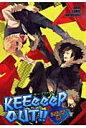 KEEeeeP OUT!!シズイザ編 DRRR COMIC ANTHOLOGY  /ノア-ル出版/アンソロジ-
