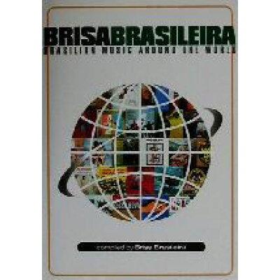 ブリザ・ブラジレイラ ブラジリアン・ミュ-ジック・アラウンド・ザ・ワ-ル  /スペ-スシャワ-ネットワ-ク/ブリザ・ブラジレイラ
