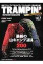 トランピン OUTDOOR MAGAZINE vol.7 /地球丸