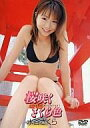 DVD>水谷さくら:桜咲くさくら色   /ジ-オ-ティ-/水谷さくら