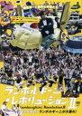 DVD>ランボルギ-ニ★レボリュ-ション 諸星伸一と愉快な仲間たち 世界最強諸星一家 2 /ジ-オ-ティ-/諸星伸一