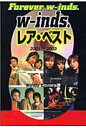w-inds.レア・ベスト Forever w-inds.  /ア-トブック本の森/Windy Lovers