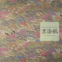 京染紙 100 royalty free jpeg fil  /ビ-・エヌ・エヌ新社