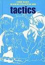tacticsカレンダ-   /マッグガ-デン