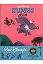 Walt Disney's Dumbo   /うさぎ出版/ディック・ケルシ-