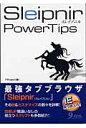 Sleipnir PowerTips   /九天社/T2 Project