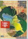 DVD FEI-DV116 日本語でフラソング with ウクレレ Vol.2