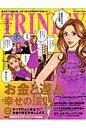 Trinity  vol.21 /エル・アウラ