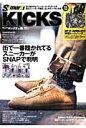 Samurai KICKS  vol.05 /インフォレストパブリッシング