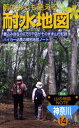 雨の中でも使える「耐水地図」 耐水山の地図note 14(神奈川) /フロンティアニセン