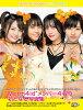 Merm4id from D4DJ Summer Flower Love Dre   /イ-ネット・フロンティア/平嶋夏海