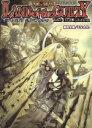ランド・オブ・ザ・ギルティ ブレイド・オブ・アルカナthe 3rd editi  3rd ed./ゲ-ム・フィ-ルド/鈴吹太郎