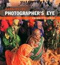 PHOTOGRAPHER'S EYE 写真の構図とデザインの考え方  /ボ-ンデジタル/マイケル・フリ-マン