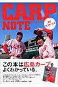 Carp note   /ザメディアジョン/アンガ-ルズ