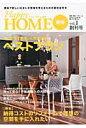 ハッピ-ホ-ム備後 備後で新しい住まいの取得を考えるための総合住宅本 vol.1 /Goodライフ企画備後