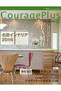 CouragePlus  vol.09 /クラ-ジュプラス