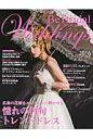 Be Bridal Hiroshima Wedding's 2016年の花嫁に贈る!世界のウエディングドレスと vol.35(2016) /Be Bridal Hiroshima