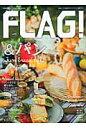 """FLAG! 広島の""""今""""を発信するライフスタイル情報ブック vol.04 /ザメディアジョンプレス"""