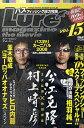 DVD>ルア-マガジン・ザ・ム-ビ-  15 /内外出版社