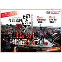 DVD>今江克隆:黒帯  14 /内外出版社/今江克隆