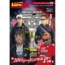 DVD>ルア-マガジン・ザ・ム-ビ-デラックス  16 /内外出版社/青木大介