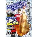 DVD>重見典宏:エギングファイル  12 /内外出版社/重見典宏
